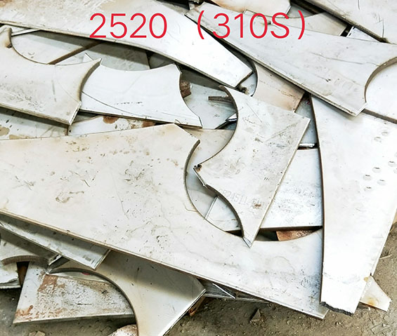 2520(310S) stainless steel