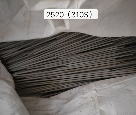 2520 (310S) stainless steel scrap